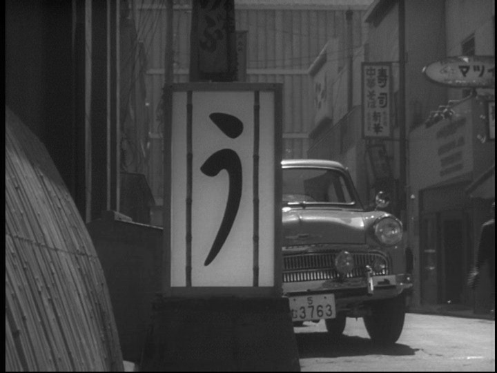 a Yasujiro Ozu Tokyo boshoku Tokyo Twilight DVD Review PDVD_008