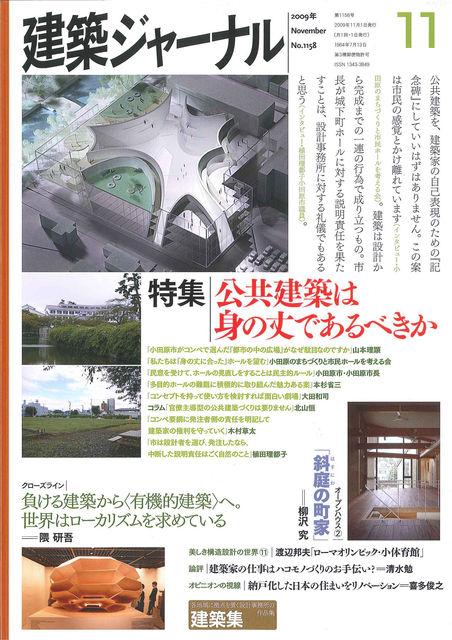 kenchikujyanaru11